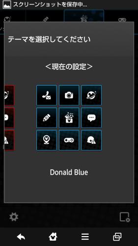 Screenshot_2014-01-16-11-09-51