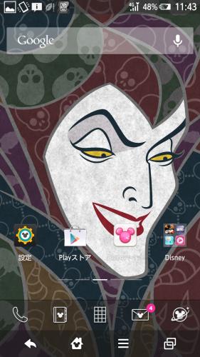 Screenshot_2014-01-16-11-43-10