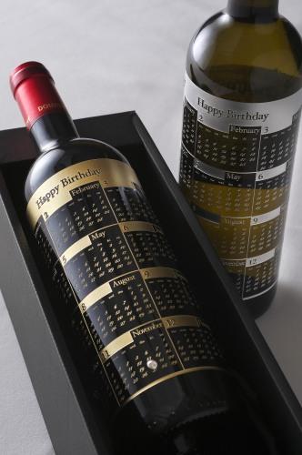 ワイン(オリジナルエッチングボトル)のイメージ