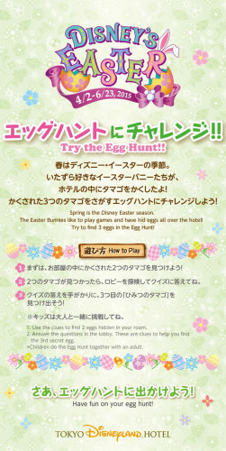 TDH_easter2015_daishi_0129